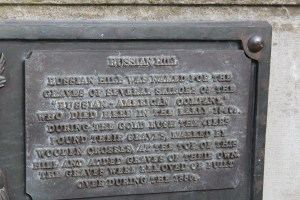Closeup on the English side of the plaque