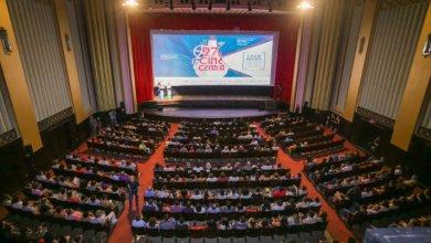 Photo of 28º Cine Ceará anuncia seleção