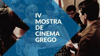 Photo of Mais um ano de cinema grego em SP