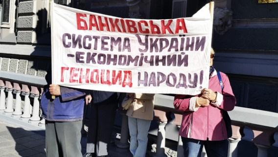 banky-ua