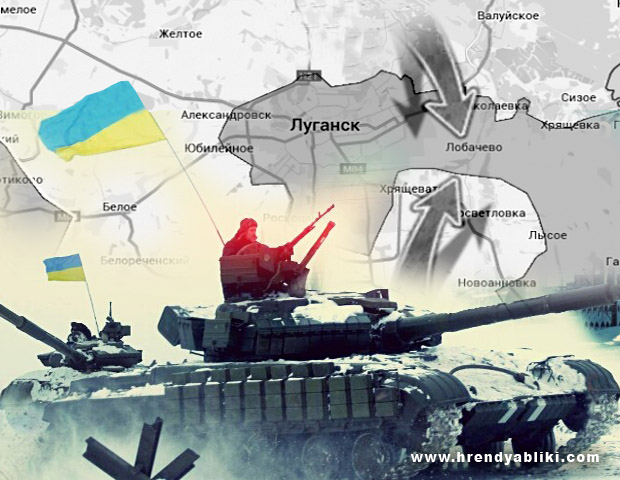Картинки по запросу донбасс и украина
