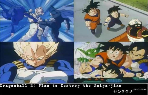Dragon Ball Z The Plan To Eradicate The Saiyans 1994 Ova Review