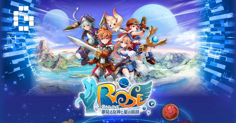 Promotional poster of R.O.S.E. Online