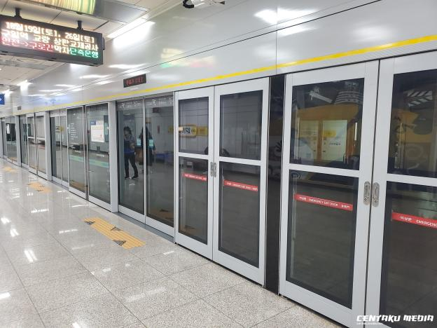 Sliding doors protect the tracks of the KORAIL service.