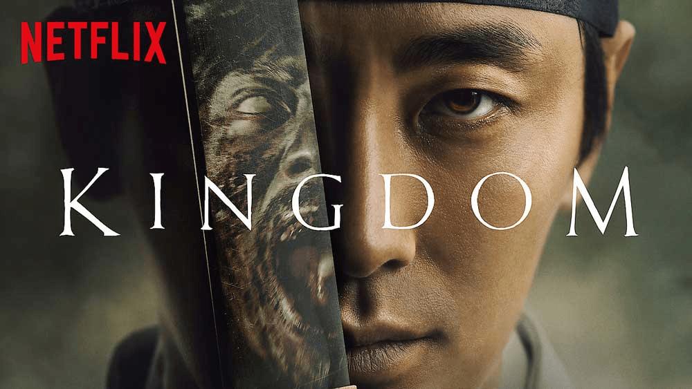 Kingdom Season 1 Netflix Banner