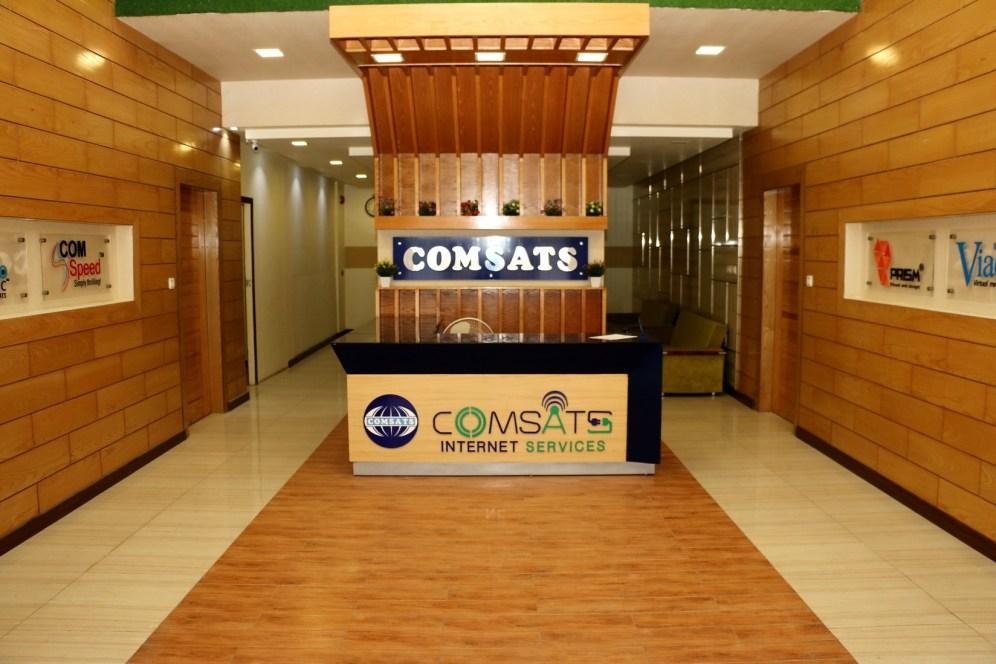 centangle-interactive-islamabad-2016-5