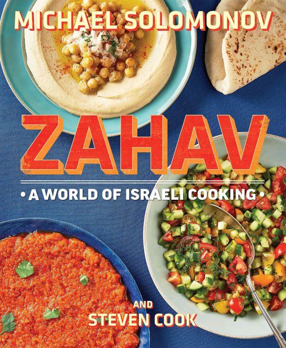 zahav_cover-0