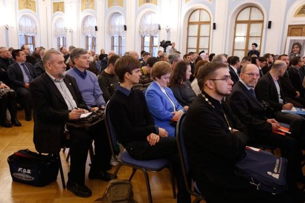 форум православной общественности