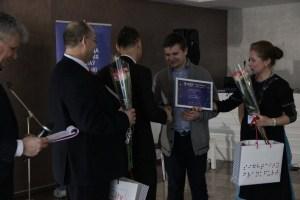 Вручение приза Дмитрию Геращенко