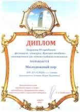 100 let_komsomol