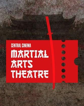 Central Cinema Martial Arts Theatre