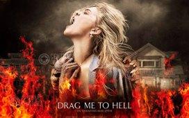 el poder de la gitana drag me to hell