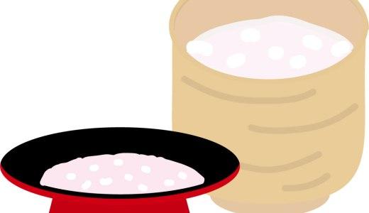 甘酒は健康と美容に良い 作り方は簡単炊飯器で カロリー高い?