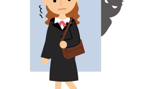 女性の一人暮らしで防犯対策できる賃貸物件