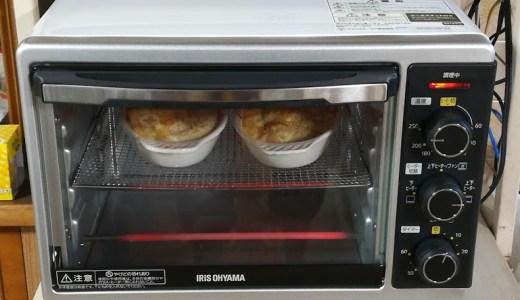 アイリスオーヤマ コンベクションオーブンの口コミとメリットデメリット