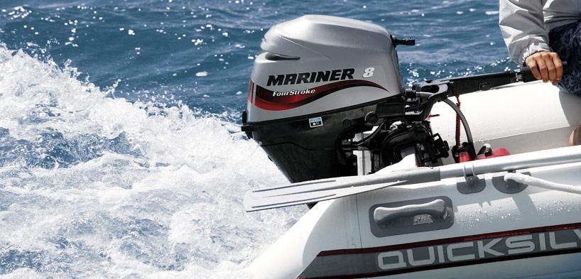 mariner-4strokes-8-closeup