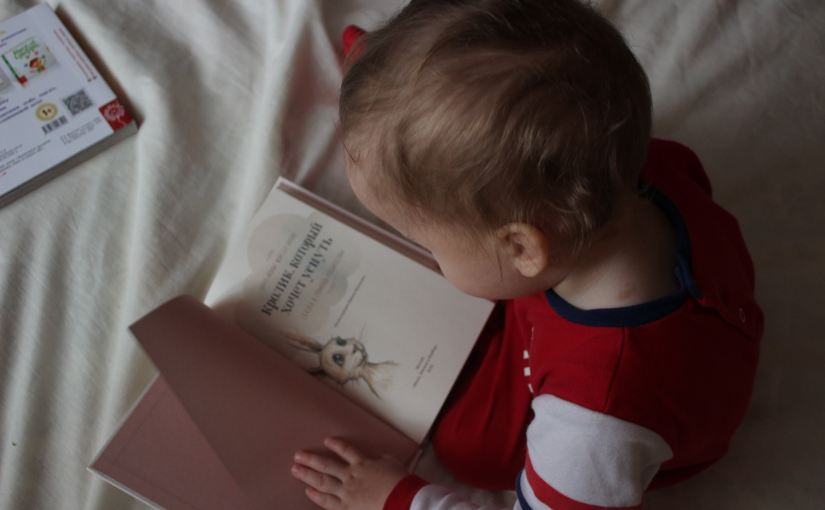 5 Ways to Get Your Child to Sleep – from Paediatric Psychologists