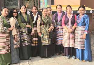 Phurpha Tsumu Lama