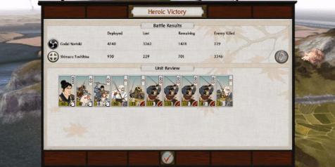 Jeu vidéo, jeux vidéo, Total War Shogun 2