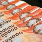 Chile lidera el crecimiento económico en América Latina