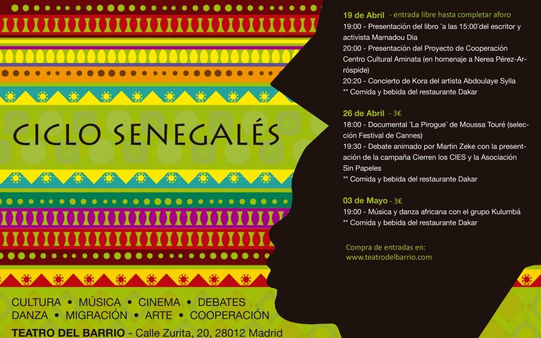 CICLO SENEGALES EN EL TEATRO DEL BARRIO