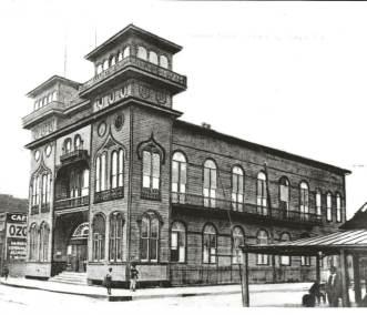 Centro Español clubhouse (1st building)