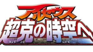 Salida del DVD de la Película 12 y próximamente nuevo juego Pokémon para Wii