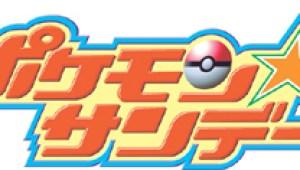 Las sorpresas en Pokémon Sunday, para el 7 de febrero