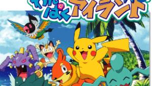 Pikachu's Island of Mischief
