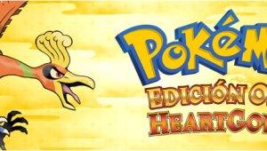 Toys'r'us y GAME (¡por fin!) abren sus plazos de reserva para Pokémon Oro HeartGold y Pokémon Plata SoulSilver (y ambas con figuritas).