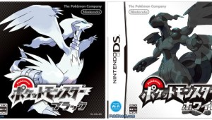 ¡Pokémon Black & White llega a Japón!