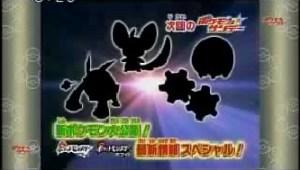 Pokémon Sunday (13 de junio): ¡Unas increíbles y totalmente desconocidas siluetas! (Actualiz.)