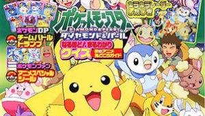 Nueva Revista: Pokemon Fan