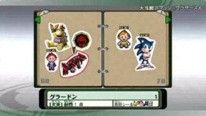 Dos personajes más de Pokémon confirmados en SSBB