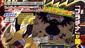 Pokémon Platino: Scan de CoroCoro y Famitsu