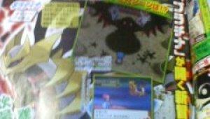 Confirmado, el juego se llamará «Pokémon Platino»