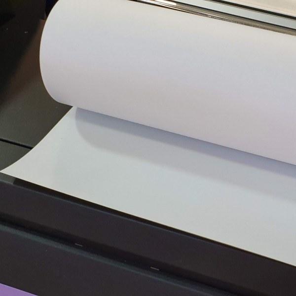 Posters papel fotográfico - tamanho personalizado
