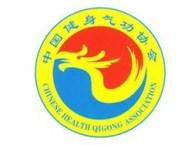 Chinese Health Qigong Association253x188psd