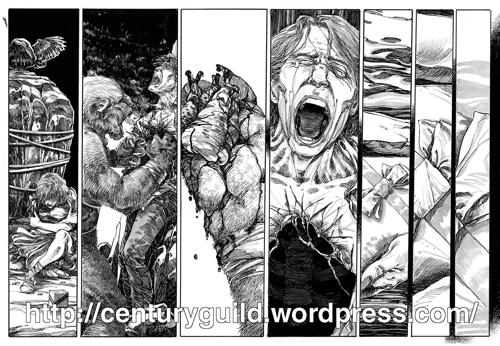 ZULLI-scream