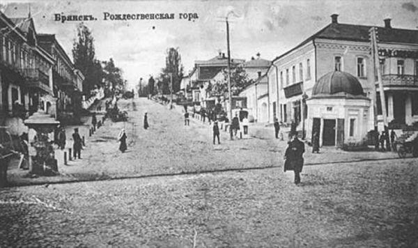 Скачать фото города Брянск 2020 в хорошем качестве