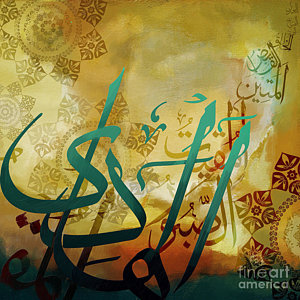 islamic-background13
