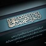 islamic-art2