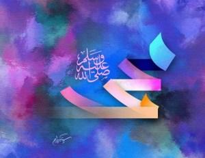 muhammad14