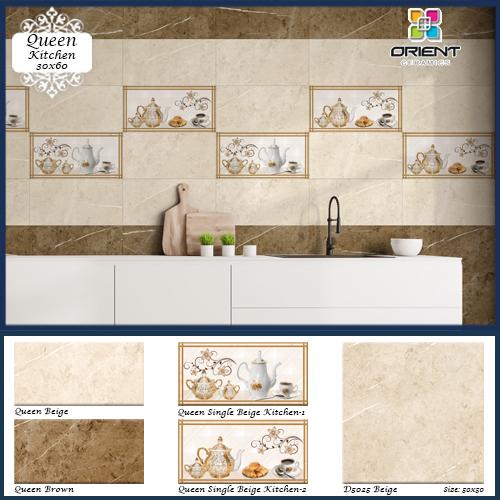 queen-kitchen-beige
