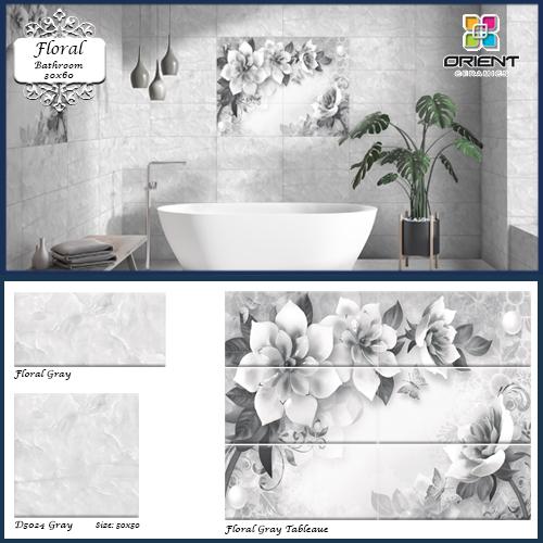 floral-bathroom-gray