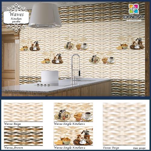 waves-kitchen