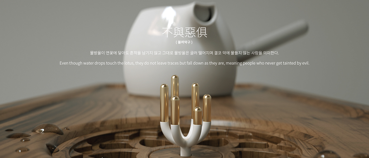 Modern Tea Set Design