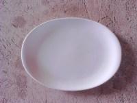 Oval Platter 14.5″-PE1665