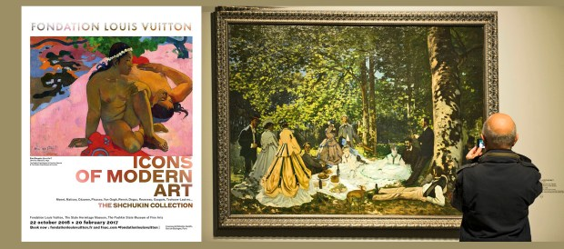 Exposition Icones de l Art Moderne; La Collection Chtchoukine. Du 22 octobre 2016 au 20 fevrier 2017. Fondation Louis Vuitton. Paris, France.