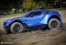 Photo of Laffite / G-Tec X-Road: All-Terrain Supercar Now Available for Ordering